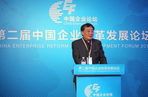 宗庆后:高质量发展要靠企业深化改革来实现