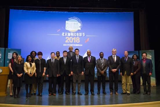 北京加勒比电影节