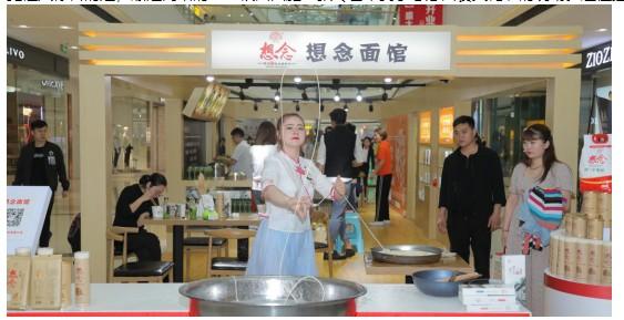 想念面食文化节惊现世界第一支面条快闪舞 呼吁年轻人回归厨房