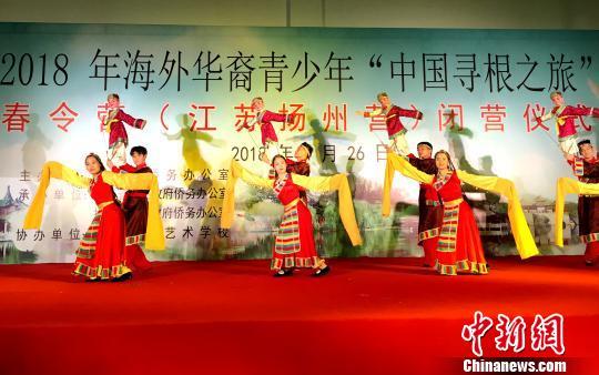 """81名泰国华裔青少年结束扬州""""寻根之旅"""""""