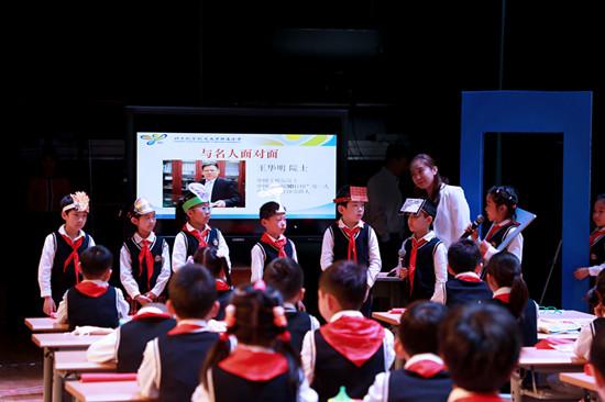 二年级武李立老师的班会《小玩具,大科技》2_副本.jpg