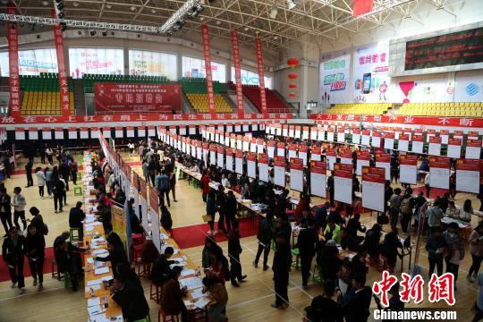 青海高校毕业生供需见面会:学生先就业再择业