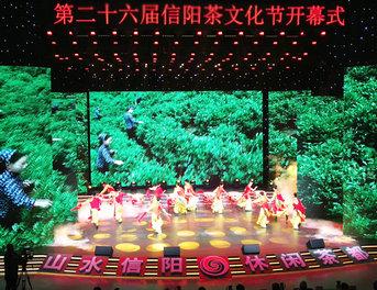 第26届信阳茶文化节开幕文艺演出。(梅淑娥 摄影)_1.jpg