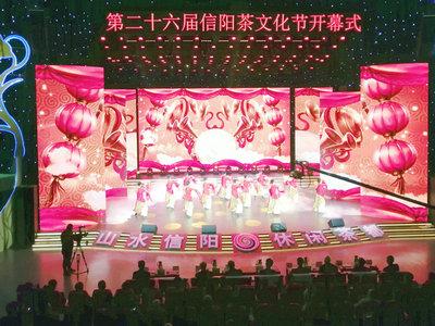 第26届信阳茶文化节开幕演出。(梅淑娥 摄影)_1.jpg