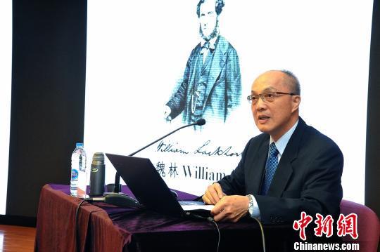 台湾学者苏精做主题报告。 芊烨 摄