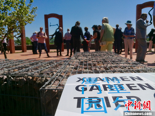 图为当地时间5月6日,友城厦门与特里尔共同建设的特里尔厦门园正式开幕,来宾和本地市民一道入内参观。 <a target=&#39;_blank&#39; href=&#39;http://www.chinanews.com/&#39;>中新社</a>记者 彭大伟 摄