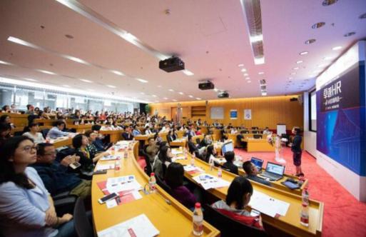 中欧人力资源管理论坛 新时代HR管理的变与不变