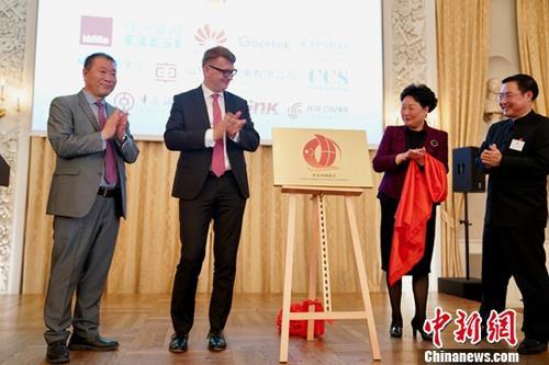丹麦中国商会正式成立