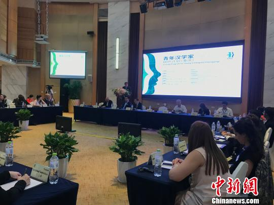 中国侨网图为2018青年汉学家研修计划(重庆)开班仪式在重庆举行。 钟旖 摄