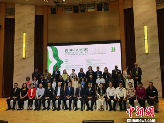 图为来自20个国家的26名青年汉学家将开启研修之旅。 钟旖 摄
