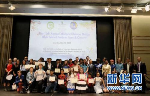 5月12日,在美国瓦尔普莱索大学,参赛选手与大赛裁判和颁奖嘉宾合影。新华网记者汪平 摄