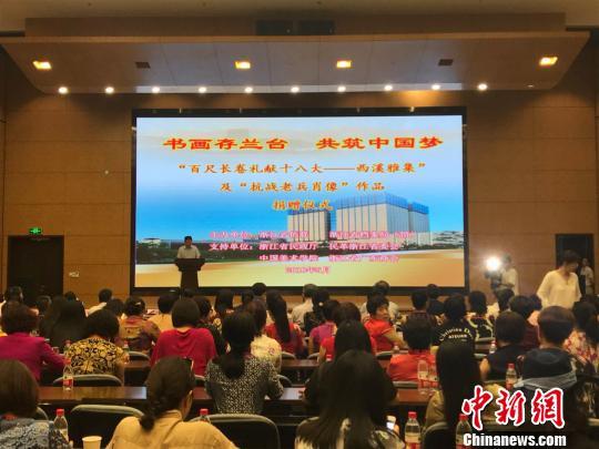 浙江侨界捐赠300余幅抗战老兵肖像画珍贵历史永久典藏