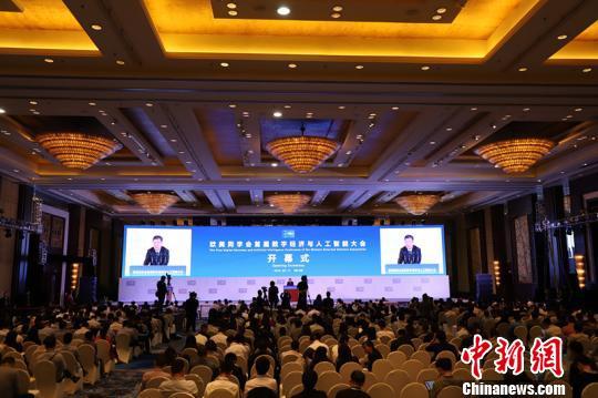 前景看好!学界业界探讨中国人工智能发展趋势