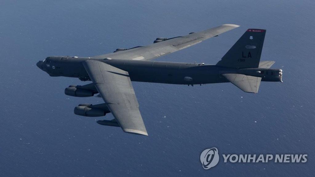 B-52 <사진 = 연합뉴스>