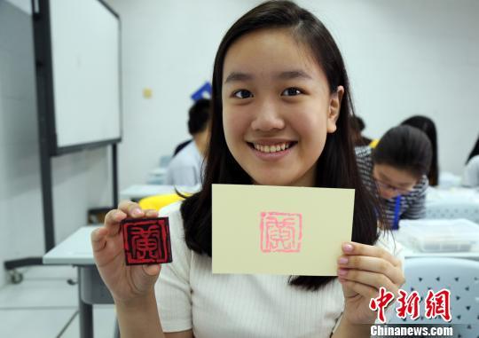 菲律宾华裔青少年春令营烟台行:从点点滴滴中感受中国(图)