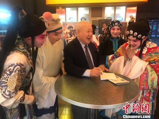 尚长荣讲解京剧艺术。 供图