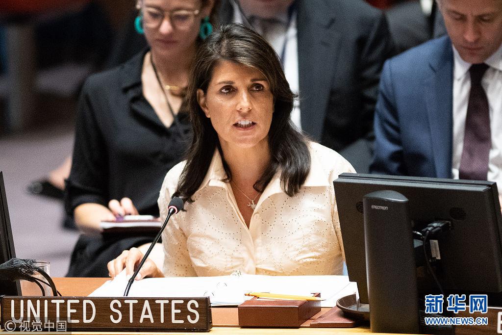 美驻联合国大使:加沙冲突和大使馆开馆没有关系