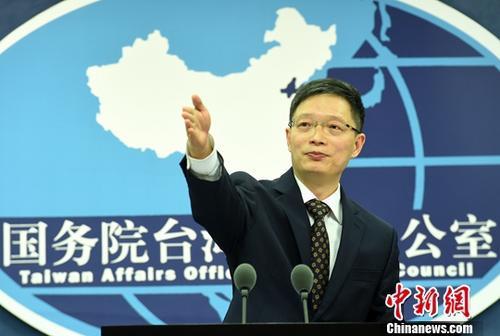 资料图:安峰山 <a target=&#39;_blank&#39; href=&#39;http://www.chinanews.com/&#39;>中新社</a>记者 张勤 摄