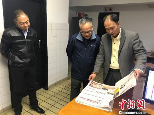 中国驻约堡代总领事视察华文媒体:桥梁作用不可替代