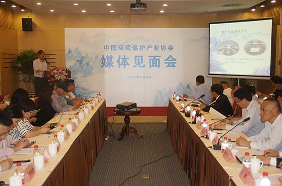 第十六届中国国际环保展览会6月在京举办.JPG