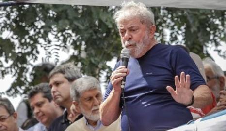 巴西联邦法院:取消卢拉的前任总统礼遇