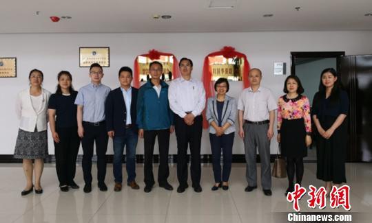 山西首家高校侨联组织在太原旅游职业学院成立