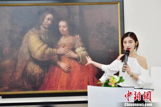 国际博物馆日荷兰大使馆邀众细品伦勃朗