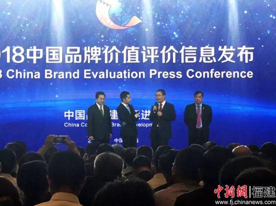 品牌价值评价信息发布活动上,片仔癀药业常务副总经理黄进明(左三)接受采访