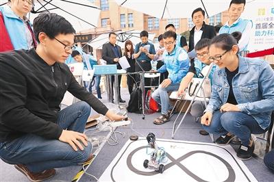 中国创客教师创意设计大赛决赛举行
