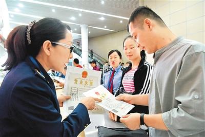 申办企业1至5天可领取营业执照