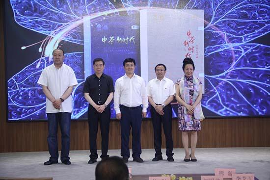 第二届中茶(北京)安化黑茶文化节特别活动在京举行.JPG
