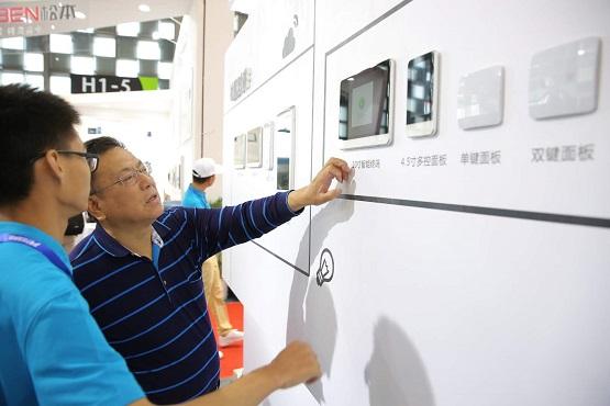 颐智新品首秀 中国智能家居领域的革新力量