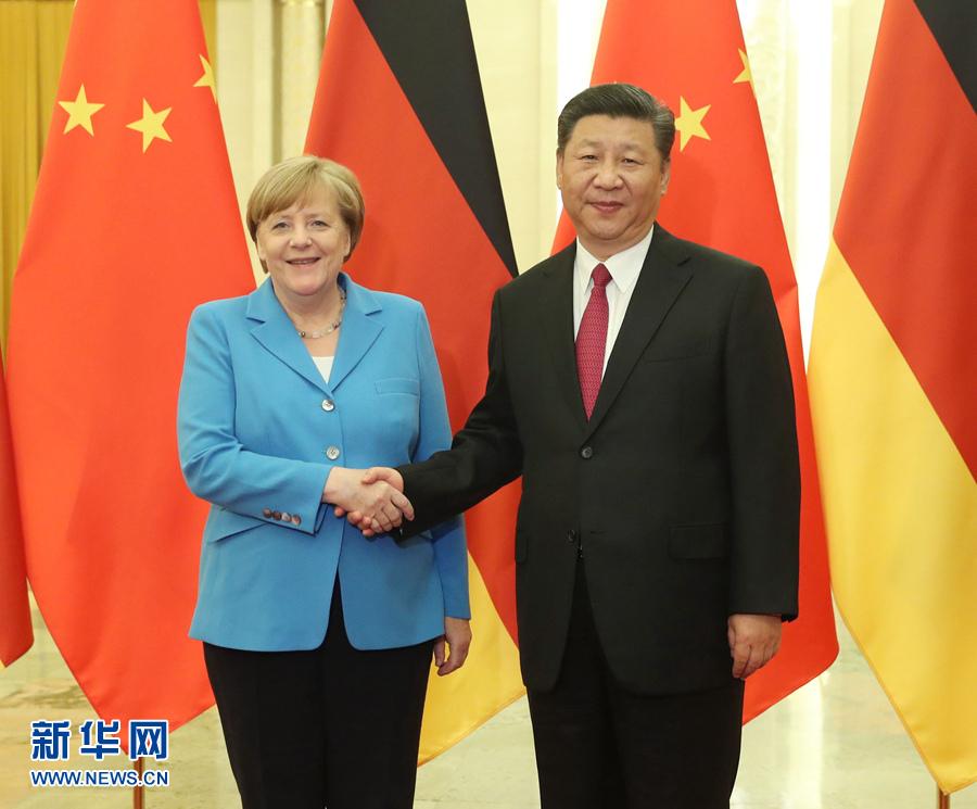 习近平:中德要做新型国际关系的推动者
