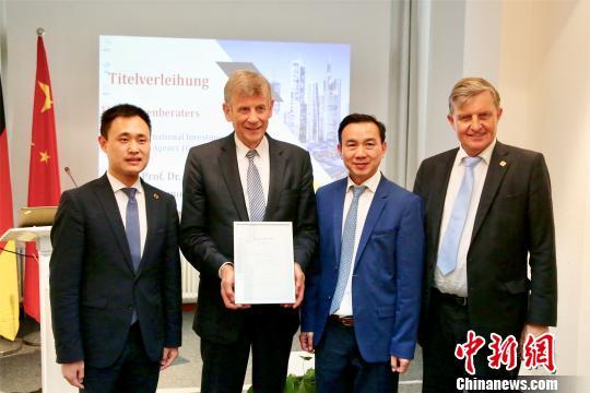 中国驻法兰克福总领馆经商室参赞朱伟革和20余位中德经济界人士参加仪式。主办方供图