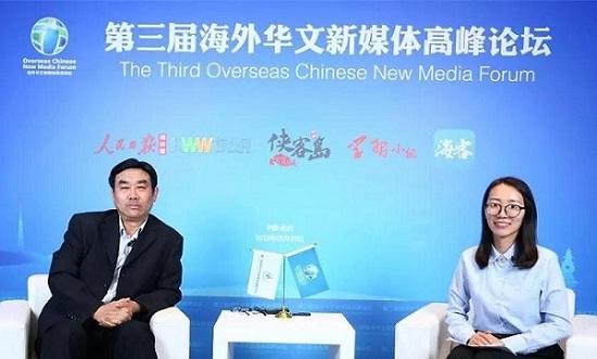 中华新闻社社长常建国海外网专访.jpg