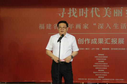 1 中国美协分党组书记、驻会副主席、秘书长徐里宣布展览开幕。.JPG