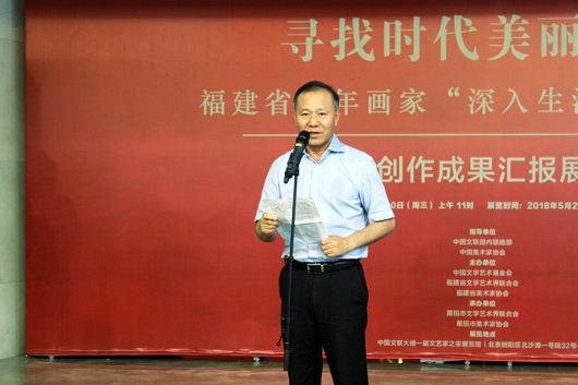 2 莆田市委常委、宣传部部长吴桂芳。.JPG