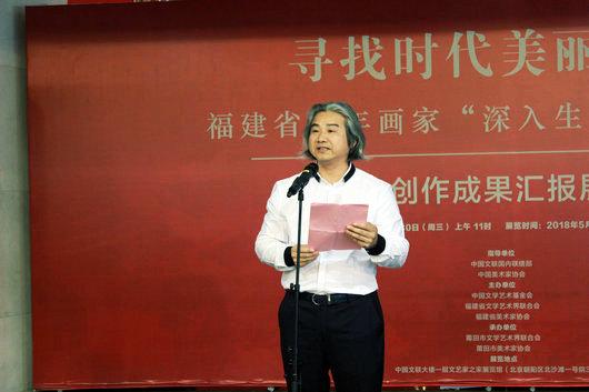 3 福建省文联副主席、书记处书记王来文。.JPG