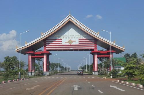 老挝万象赛色塔综合开发区大门.jpg