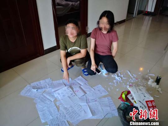 24岁留洋女研究生被骗入传销窝广西北海警方成功解救