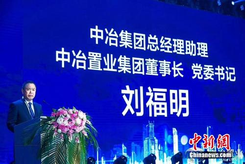 中冶置业三盘落地秦皇岛以科技为IP助力城市运营