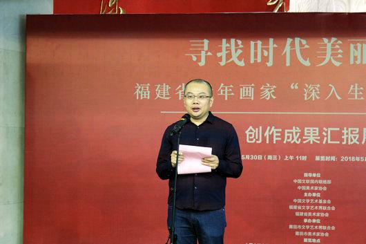 4 美术家徐国雄致答谢辞。.JPG
