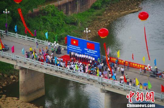 中国桂林至越南下龙跨境自驾游线路正式开通