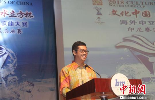 """图为中国驻印尼大使馆领事部主任孙亮称赞此次中文歌曲大赛是一次""""印尼各民族和谐共处、交流互鉴,唱响中印尼世代友好的大合唱""""。 林永传 摄"""