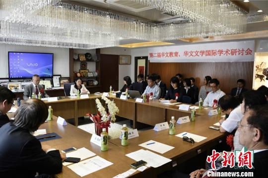 华文教育、华文文学国际研讨会在东京举办