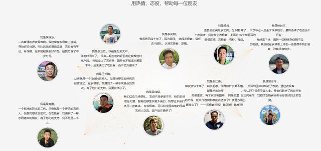 星星之火,可以燎原,农极客代表着农资互联网B2B平台的未来!