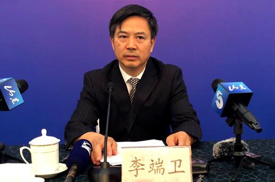 图一:山东省司法厅副厅长  李端卫.png