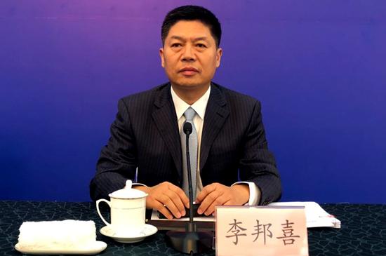 图二:山东省司法厅二级巡视员  李邦喜.png