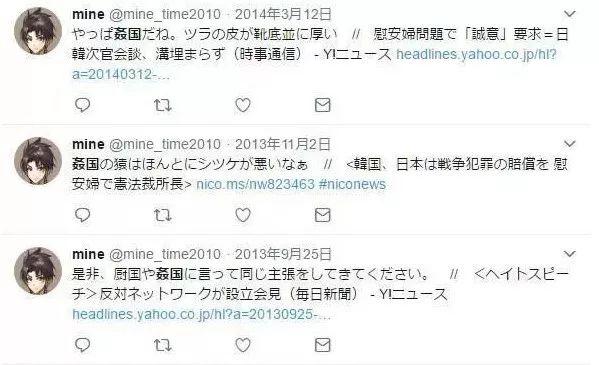 台独媒体为日本法西斯小说洗地 如今被打脸