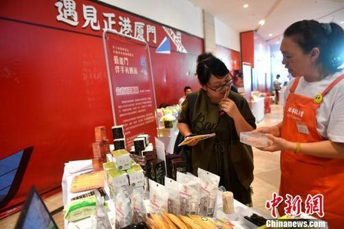 借助新媒体台湾青年更多角度看大陆